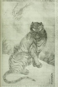 dragon-and-tiger---mu-chi--kaitokuji--kyoto.jpg