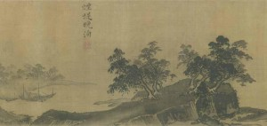 xia-gui-twelve-views-of-landscape.jpg