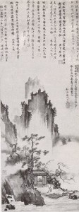 kakemono-by-tensho-shubun--1415-1460-entitled-before-the-house-of-a-recluse..jpg