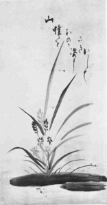 orchid-and-bee-hakuin.jpg