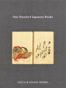 one-hundred-japanese-books-.jpg