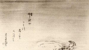 the-ancient-pond-haiku-painting-by-basho-1644-16941.jpg