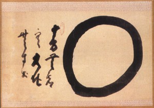hakuin-good-color-enso.jpg